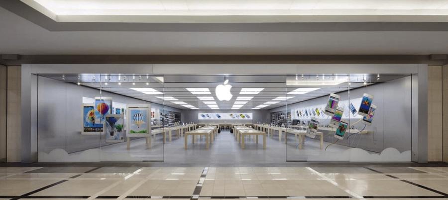 Apple Store QB